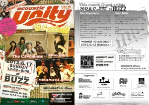 MINAMOTO Presents 『acoustic Unity Vol.20』~Unity2周年&The Cavemans New Album Release Party!!~