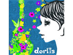 dorlis – Best & Cover Album 『dorlis』 RELEASE
