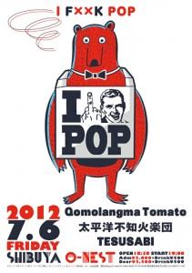 I FxxK POP (2012/07/06) at Shibuya O-nest