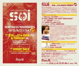 Soi -SUB BASS WARRIORS #12- feat. ICHI a.k.a. 1TA-RAW (PART2STYLE) & TRIDENT (MIDNIGHT ROCK)