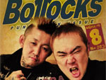 PUNK ROCK ISSUE 〝BOLLOCKS〟(No.003)