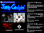"sevenneves presents... ""Jerks Cruisin'"" TOKAI TOUR 2012 SUMMER"