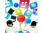 LBとOtowa – 1st Album 『インターネット ラブ』 RELEASE