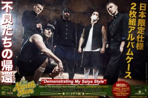 "RISE OF THE NORTHSTAR NEW CD ""Demonstrating My Saiya Style"" + ""Tokyo Assault"