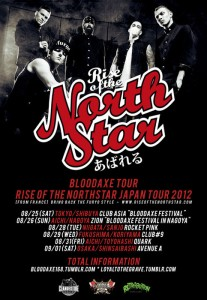 RISE OF THE NORTHSTAR JAPAN TOUR 2012
