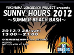 "YOKOHAMA LONGBEACH PROJECT presents ""SUNNY HOURS 2012~SUMMER BEACH BASH~"""
