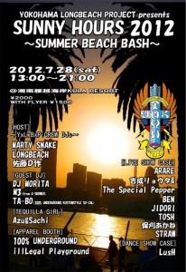 SUNNY HOURS 2012~SUMMER BEACH BASH~