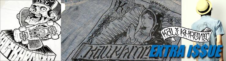 Deviluse x EXTRAISSUE & KALI KHRONIC New Lineup