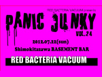RED BACTERIA VACUUM presents PANIC JUNKY vol.24