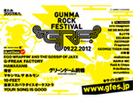 GUNMA ROCK FESTIVAL 2012