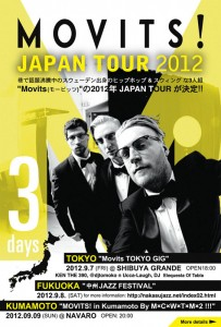 MOVITS! JAPAN TOUR 2012