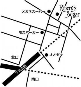 Ripery`s Sugar下北沢