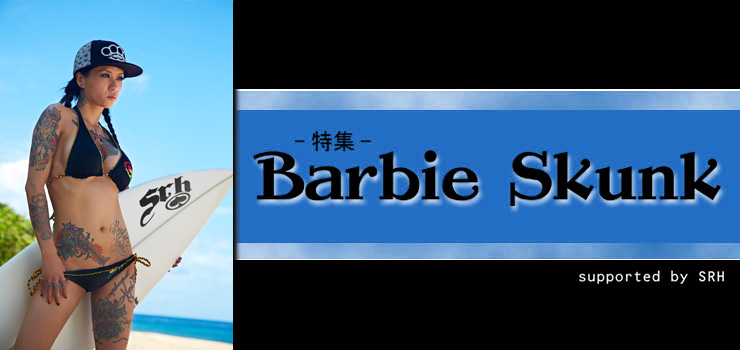 特集:Barbie Skunk – supported by SRH