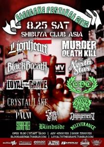BLOODAXE FESTVAL 2012