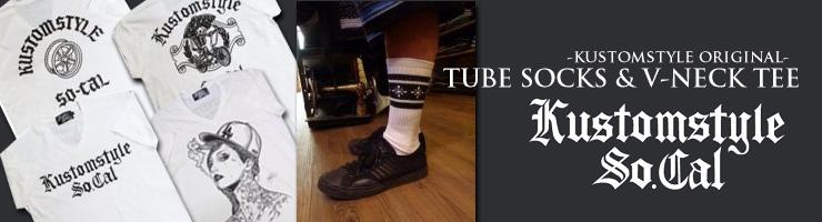 KUSTOMSTYLE ORIGINAL - TUBE SOCKS & V-NECK TEE