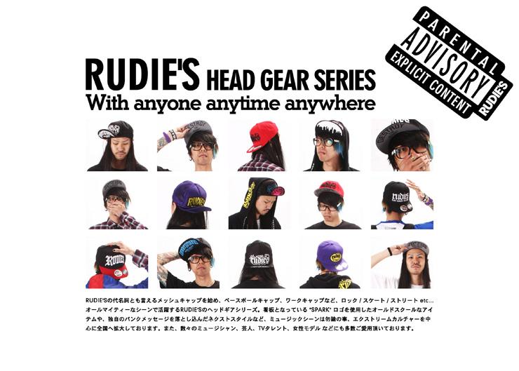 RUDIE'S HEADGEARシリーズ