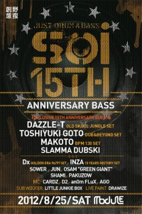 Soi 15TH ANNIVERSARY BASS!!! 2012.08.25 SAT 10PM BASS IN