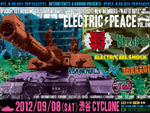 BOYZBOYZBOYZ & KIFUDOH PRESENTS 『ELECTRIC PEACE VOL.ONE』