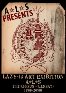 A☆L☆S PRESENTS「LAZY-13 ART EXHIBITION」