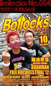 PUNK ROCK ISSUE 〝BOLLOCKS〟(No.004)