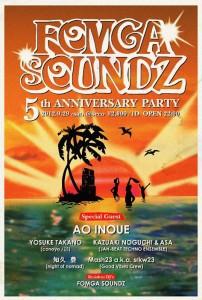 FOMGA SOUNDZ 5th Anniversary Party