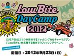 LowBite DayCamp 2012