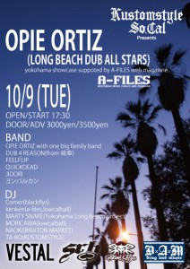 OPIE ORTIZ (Long Beach Dub All Stars) yokohama showcase