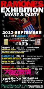 RAMONES EXHIBITION MOVIE & PARTY at OSAKA PINEBROOKRYN