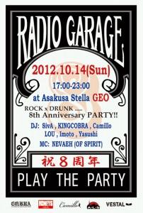 RADIO GARAGE 8th Anniversary Party