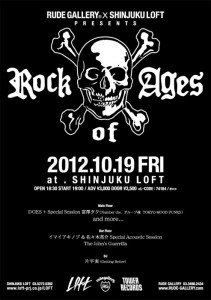 ~RUDE GALLERY x SHINJUKU LOFT presents~ Rock of Ages
