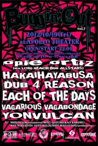 Buggin' Out vol.1 2012/10/19(fri)@APOLLO THEATER