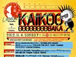 KAIKOOOOOOOOOOSAKA 2012.11/4(日)大阪10会場同時開催!!!