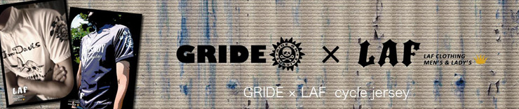LAF×GRIDE cycle jersey
