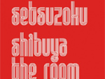 Unmafa Presents SETSUZOKUセツゾク – 2012.10.28(SUN) at The Room