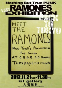 Nothing But True PUNK RAMONES EXHIBITION - 原宿