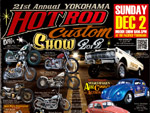 21st Annual YOKOHAMA HOT ROD CUSTOM SHOW 2012