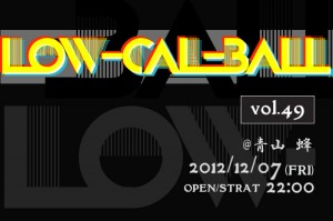 Low-Cal-Ball vol.49