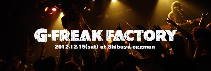 G-FREAK FACTORY (2012.12.15) at Shibuya eggman