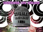 Countdown Live 2012-2013 at 岐阜・柳が瀬ants 2012/12/31(Mon)