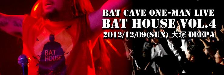BAT HOUSE Vol.4 ~BAT CAVE One-Man LIVE~ 2012/12/09(SUN) at 大塚Deepa LIVE REPORT