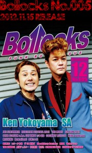 PUNK ROCK ISSUE 〝BOLLOCKS〟(No.005)