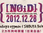 [NOID] – 2012 FINAL 第3弾アーティスト発表!!!