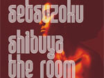 SETSUZOKU-X'mas Party - 2012.12.23 (sun) at 渋谷The Room