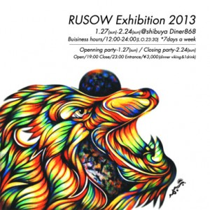RUSOW Exhibition 2013 at shibuya Diner868