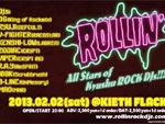 ROLLIN' Dj V-FIGHTER plays again in ROLLIN'!!! 2013/02/02(sat) at Kieth Flack