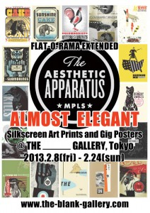 "AESTHETIC APPARATUS ""ALMOST ELEGANT""】"