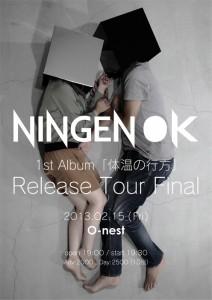 NINGEN OK 1st Album 「体温の行方」 Release Tour Final