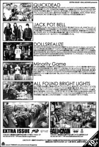 "EXTRAISSUExBALL&CHAIN presents ""NO AGE LIMIT"" 2013/03/16 (SAT) at 上前津ZiON"