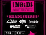 [NOID] -TOUR 2013-