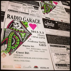 RADIO GARAGE 2013.3/3 (SUN) 17:00~23:00 at STELLA